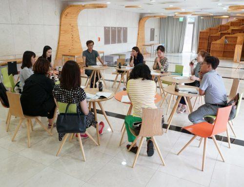 중등과정 창의예술교육 협의회